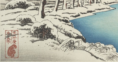 GOYO_1920_Ibuki_Mountain_in_Snow_detail